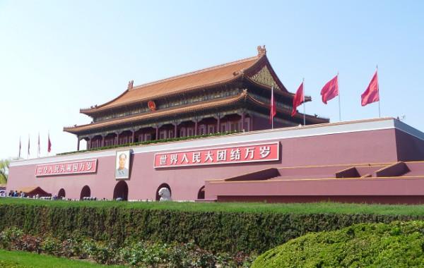 Zakázané mesto, Peking,  Jazykové kurzy Čínština